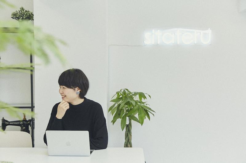 シタテル株式会社 企画・PRの若尾真実さん